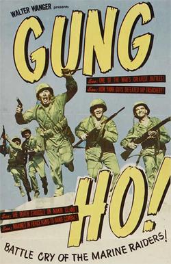 gunghobc